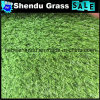 SBR Latex Backing Nonwoven Cloths 30mm Artificial Lawn
