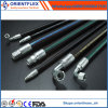 Hydraulic Rubber Hose / Steel Wire Braided Hydraulic Hose for Mining and Oil Field
