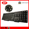 PC Wired Multimedia Chocolate Arabic USB Keyboard for Windows