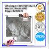 Nootropic Powder Brain Supplement 99% Purity Citicoline Sodium