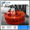 Scrap Lifting Magnet with 75% Duty Cycle for Crane Installation MW5-90L/1-75