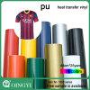 Qingyi Magical PU Heat Transfer Vinyl for Textile Bag