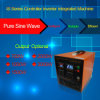 Pure Sine Wave Inverter Integrated with Charger