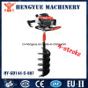 Garden Tool Gasoline Earth Auger Digging Holes Ground Drill