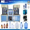 Semi Automatic Shampoo Detergent Bottle Making Machine / Blowing Machinery