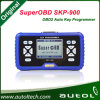 Original Superobd Skp-900 Hand-Held OBD2 Auto Key Programmer Skp900 Key Programmer Update Online Latest Version