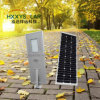 Integrated Soler Garden Light in LED Solar Street Lights 80W