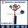 68cc 2 Stroke Tree Planting Heavy Duty Ground Drilling Machine