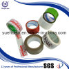 Famous Brand 48mm X 66m No Noise BOPP Tape