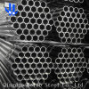 Hot Rolled Seamless Steel Pipes/ Steel Tubes