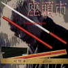 Japanese Zatoichi Katana Shirasaya Sword 1: 1 Red