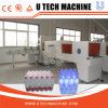 High Speed PE Film Automatic Shrinking Packing Machine