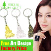Custom Metal Fashion Shaped Zinc Alloy Keyring as Small Gifts