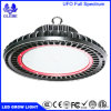 Full Spectrum Super UFO 100W 150W 200W LED Grow Lights Red 630nm Blue 460nm of All Vegetables, Greenhouses Garden Used