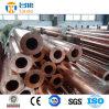Cw023A 2.009 C12100 C12000 99% Pure Copper Tube