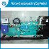 170kw/212kVA Diesel Generator with Stamford Alternator