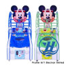 Indoor Coin Operated Mickey Basketball Arcade Game Machine for Children (ZJ-BG04)