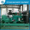 410kw/512kVA Cummins Diesel Generator Set