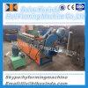 Kexinda Shutter Door Roller Forming Machine