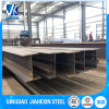 High Quality Weled H Section Beam on Sale