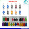 Free Sample! Irregular RFID Keychain for Access Control
