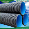 PE Double Wall Manufacturer Drain Pipe HDPE Sewage Pipe