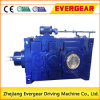 Forced Lubrication Heavy Duty Gearbox H Series