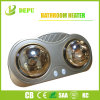 Two Lamps Bathroom Heater with Gold Color
