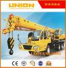 Qy16 (16T) Truck Crane