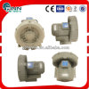 Milan Vacuum Swimming Pool Air Blower