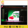 Outdoor P16 Full Color Advertising LED Screen