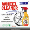 New Formula Car Wheel Cleaner with Spray