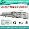 Full-Servo Control Sanitary Pads Machine Factory (HY800-SV)