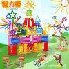 Wholesale 3D DIY Children Intellectual Sticks Toys
