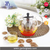 1200ml Heat Resistant Glass Tea Pot with Influser