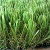 25mm Height Garden Decoration Landscaping Artificial Turf
