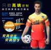 Where to Buy Soccer Jerseys OEM Cheap Sublimation Soccer Jersey Made in China, Green Soccer Uniforms