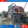 Multi Layer Steel Sand Washing Machine