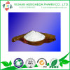Ulipristal Acetate Intermediates Pharmaceutical CAS: 126690-41-3