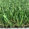 Commercial Artificial Grass and Artificial Turf for Garden