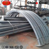 China Coal U36 Shaped Steel Support