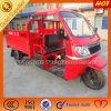 High Quality for Three Wheel Cargo Motorcycle