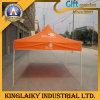 Promotional Patio Umbrella with Custom Branding (KU-014)