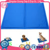 Eco-Friendly Nylon Reusable Cooling Pet Ice Mat