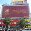Wall Jointed Tri-Vision Billboard (F3V-131S)