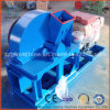 Wood Shaving Processing Machine for Sale
