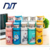Sports Cartoon Stainless Steel Vacuum Outdoor Portable Water Bottle