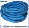 Single Wire Braid Textile Covered Hydraulic Hose SAE R5