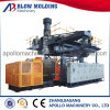 100L Plastic HDPE Oil Barrel Extrusion Blow Molding Machine