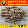 Natural Filter Media Feed Additive Maifan Stone for Sale
